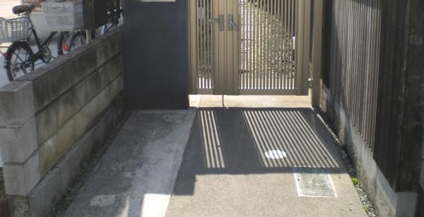 駐車場完成(文京区)