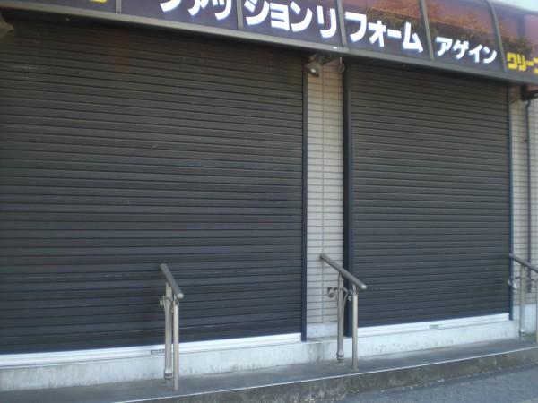 店舗改装(ふじみ野)