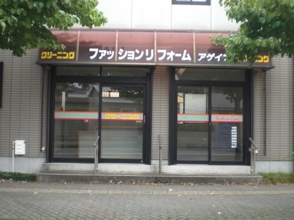 店舗改装2