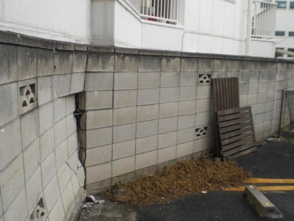 ブロック復旧工事(さいたま市)
