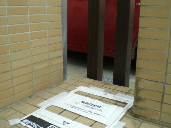 宅配ボックス取付(上尾市)